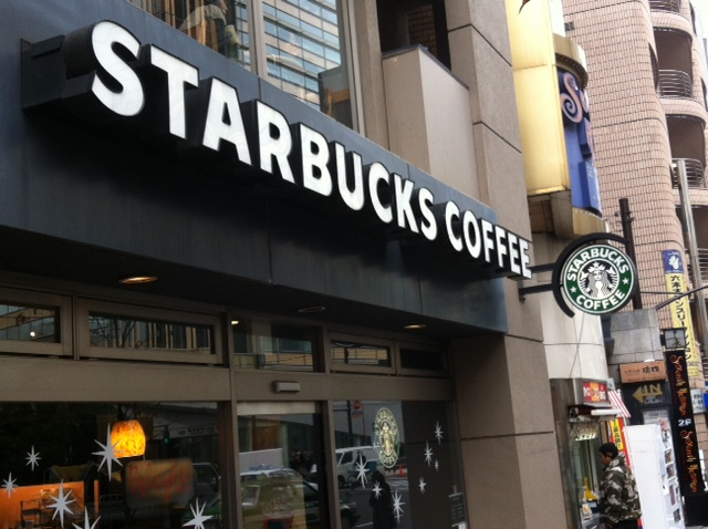Less Bang for Your Yen, Starbucks Japan Reduces Amount of Brew in Some Offerings