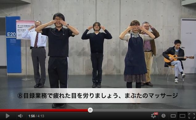 Your Morning Workout: Japanese Library Staff Show Us How to Strech in Hilarious / Cute Video