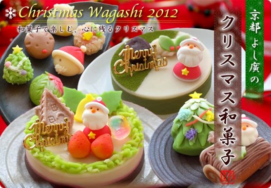 Beautiful Japanese Christmas Confectioneries if You're Tired of Regular Christmas Cake