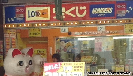 Japanese Lotto Stand Employee Arrested for Lying to Customer About $6,000 Winning Ticket