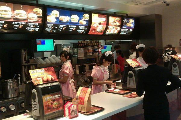 McDonald's Turned into Maid Cafe in Taiwan