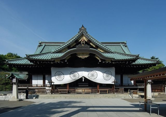 New Head Priest of Controversial Yasukuni Shrine Appointed