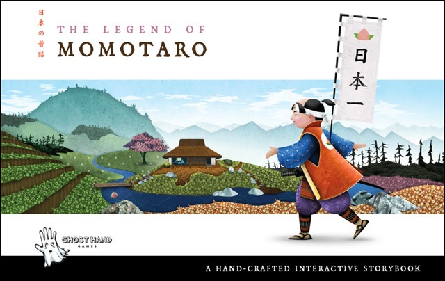 "New iPad App ""The Legend of Momotaro"" Brings Japanese Folk Tale to Life"