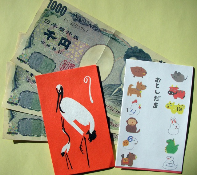 Cha-Ching! Kids in Japan Receive Up to $1,500 During New Year's
