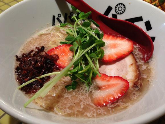 "A Very Berry Ramen Experience — ""Susususustrawberry Ramen"""