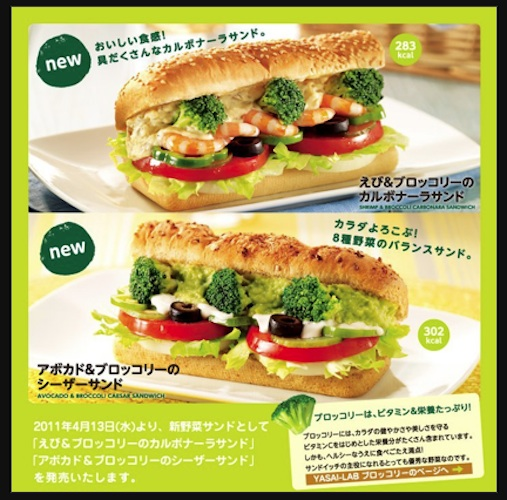 Fill Your Sandwich with Potato Salad or Shrimp at Subway in Japan【You, Me, And A Tanuki】