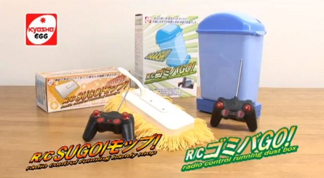 Too Lazy to Clean? Remote Control Mops and Trash Cans are Here to Help! 【Video】