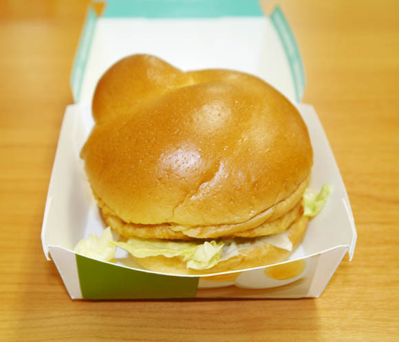 "Thousands Protest McDonald's Online Speech Policy by Tweeting: ""The Chicken Tatsuta is Delicious!"""