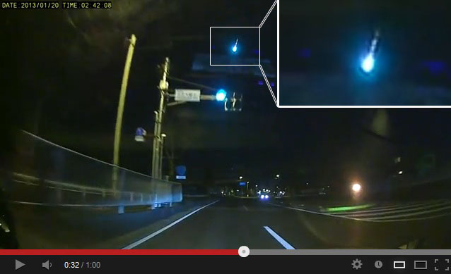 Giant Hadouken Fired Over Kanto Region, Internet Sky Gazers Track It