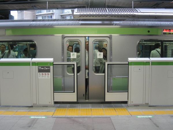Japan's Trains: Bringing Joy (and Anger) to Millions Every Single Day