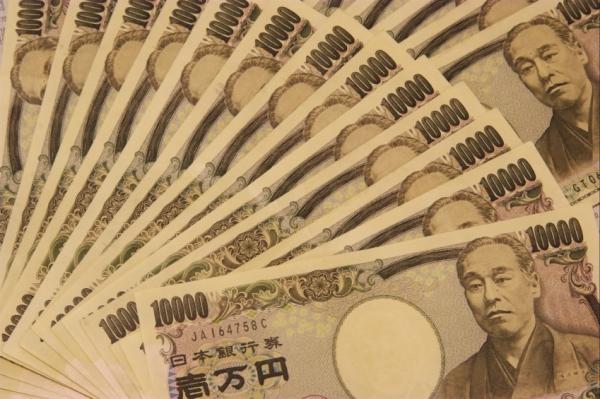 Study English, Get $11,000! Softbank to Offer Employees Cash Bonuses Based on English Ability