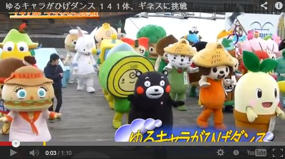 Japan Sets Guinness Record for Synchronized Mascot Dancing 【Video】