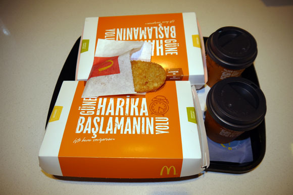 You'll Never Guess What's for Breakfast at McDonald's in Turkey
