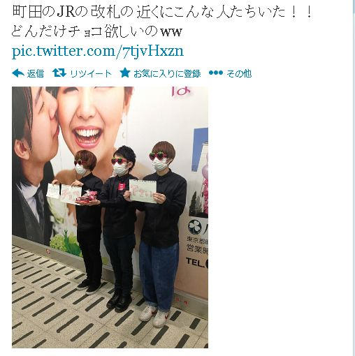 """Japan's Lonely """"Chocolate Refugees"""" Ask for a Sweet Donation"""