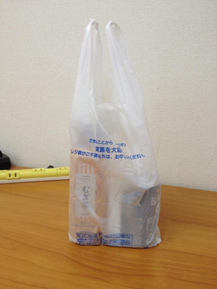 combini stuff bag