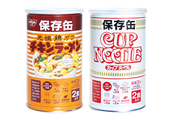 Newly Released Emergency Ration Cup O' Noodles Last for Three Years