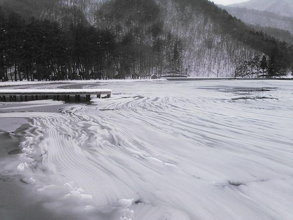 Frozen waves18