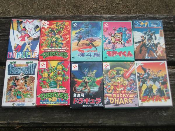 Win a Set of 10 NES Games by Correctly Guessing Where Their Photo Was Taken