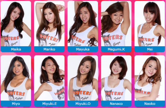 Help Select the Best Breasts in Japan: Miss Hooters Japan 2013, Vote Now!