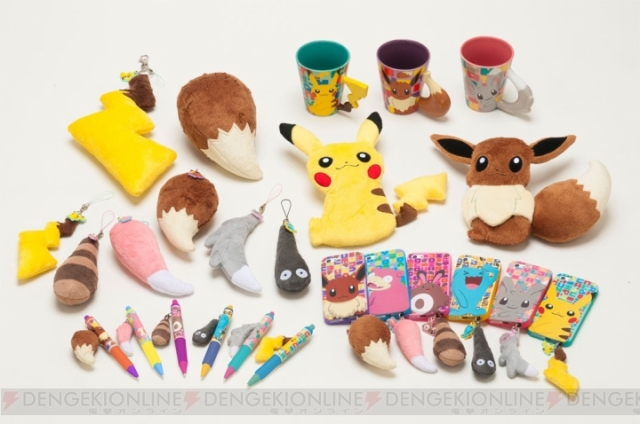 Catch a Pokemon by the Tail with the Newest Lineup of Limited Edition Pokemon Goods