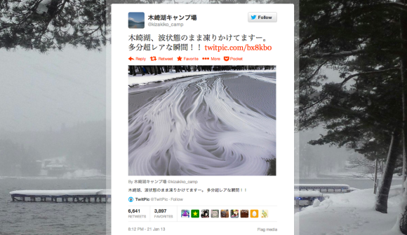 Screen Shot 2013-02-07 at 5.23.18 PM