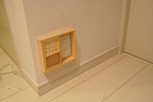 You're Not Really Japanese Until You Have a Set of Sliding Door Power Outlet Covers