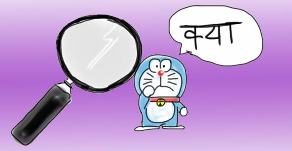 Language and Genitalia Controversies Beleaguer Japan's Lovable Robot Cat Doraemon