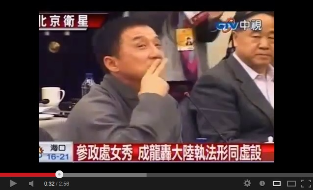 "Jackie Chan Speaks Out Against Chinese Law Enforcement as ""Too Soft on Smoking"""