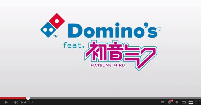 Domino's Pizza Japan Teams Up with Hatsune Miku, Releases Fantastic Cringeworthy Video
