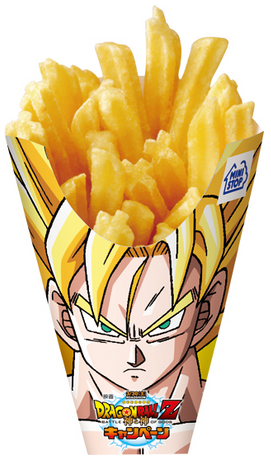 Get Your Dragon Ball Hair Fries at a Mini Stop Store Near You!