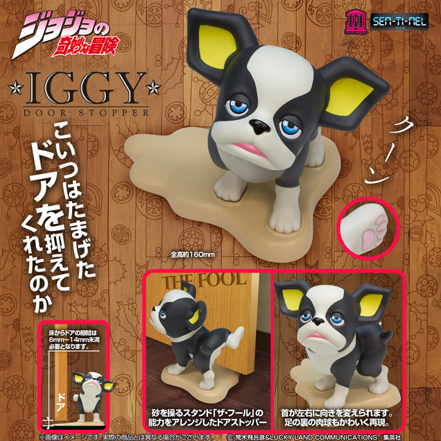 JoJo's Bizarre Adventure's Iggy will Hold Your Door Open for You (and Pee Against it)