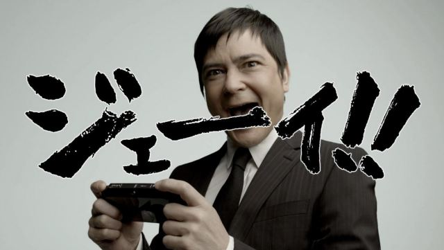 Onomatotastic! Sony's Portable Games Console Gets a Cool New Ad 【Video】