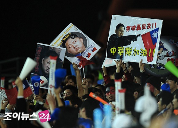 Taiwanese Supporters' Zeal During WBC Game Causes Outrage in South Korea