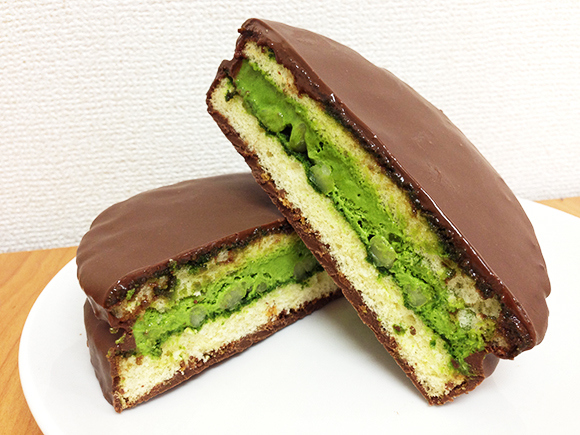 Only 100 Limited Edition Matcha Green Tea Moon Pies On Sale, Cost More Than You Can Imagine