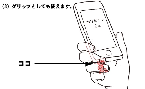 mario iphone plug idea grip