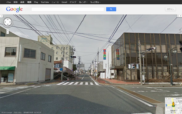Google Maps Offers Rare Look Inside Abandoned Fukushima Town