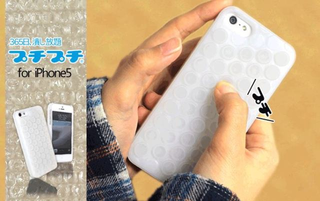 This Bubble Wrap iPhone Case Will Keep You Satisfied 365 Days a Year