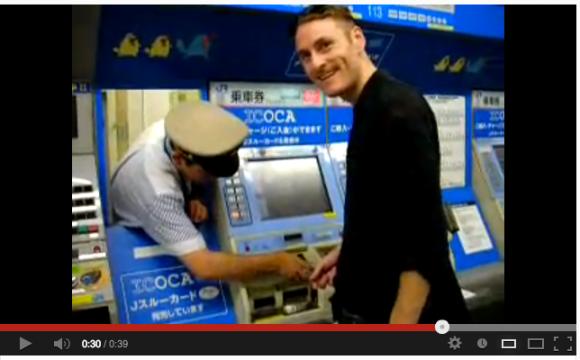 Subway Ticket Machine Wall Man