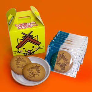 It's Not a Souvenir, It's Omiyage: Japanese Omiyage Culture