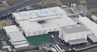 Sony Closes Plant in Gifu Prefecture, More than 1,000 Out of Work