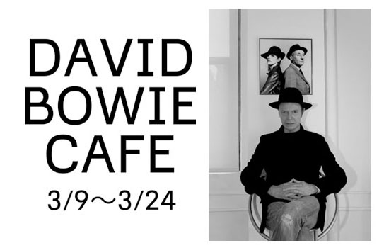 Floor Space Oddity: David Bowie Café to Open in Ginza for Month of March