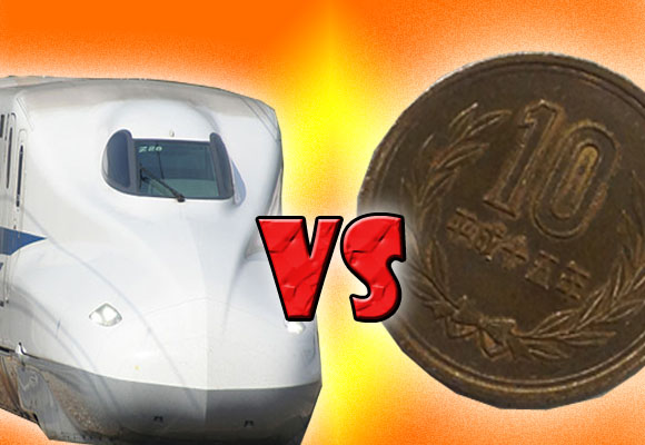 10 Yen Coin Takes Out Entire Shinkansen Train, Passengers Evacuated and Delayed