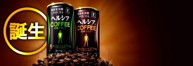 New Line of Coffee Claims to Shed Fat in 12 Weeks
