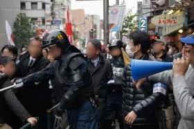 anti protest scuffle