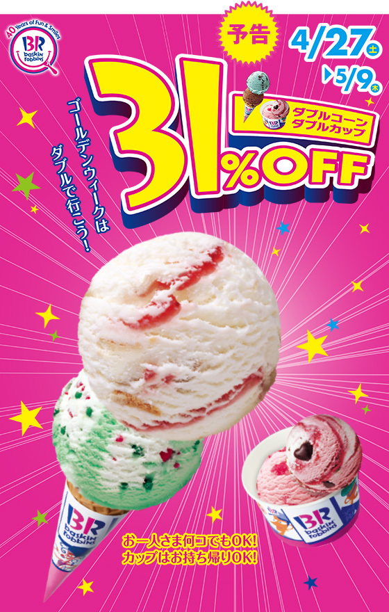 【Golden Week Special】31% Discount on Baskin Robbins Ice Cream!