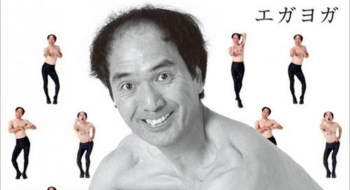 Bizarre Comedian Egashira 2:50 Publishes Bizarre Yoga Book