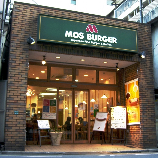 Food Fight! Mos Burger to Take on McDonald's in the Breakfast Arena