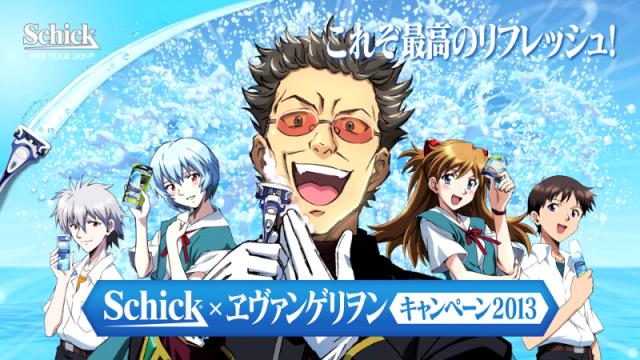 Schick Brings us Limited Edition Evangelion Goods For Rei-zor Sharp Enjoyment