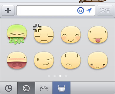 iOS Facebook Chat Update Includes Awesomely Disgusting Projectile Vomit Emoticon