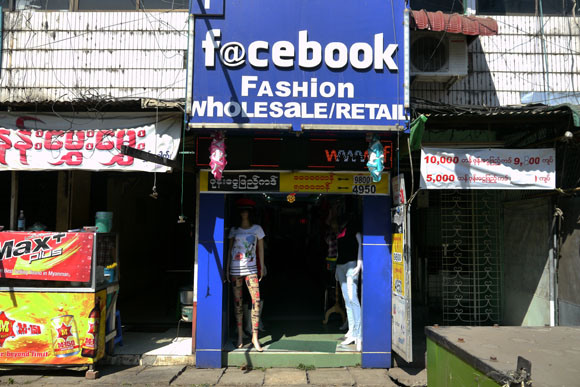 Facebook Opens Brick-and-Mortar Store in Myanmar – Or Does It?